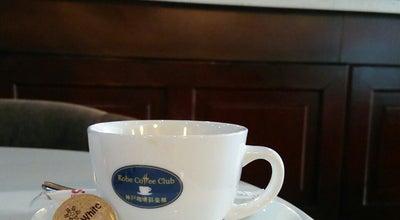 Photo of Cafe 神戸优珈琲 at China