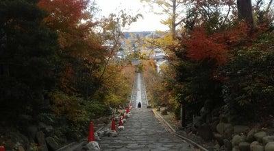 Photo of Buddhist Temple 輪王寺 at 青葉区北山1-14-1, 仙台市 981-0931, Japan