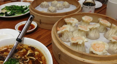 Photo of Dumpling Restaurant Din Tai Fung 鼎泰豐 at #b2-63, The Shoppes At Marina Bay Sands, Singapore 018972, Singapore