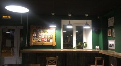 Photo of Pub Shop&Pub Декабрист at Уд. 2-я Садовая, 35, Саратов, Russia