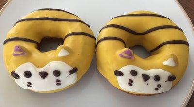 Photo of Donut Shop フロレスタ大分店 at 高城西町30-12, 大分市 870-0154, Japan