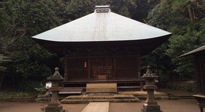 Photo of Buddhist Temple 神武寺薬師堂 at Japan