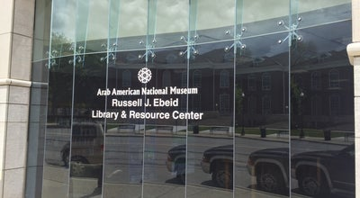Photo of Museum Arab American National Museum at 13624 Michigan Ave, Dearborn, MI 48126, United States