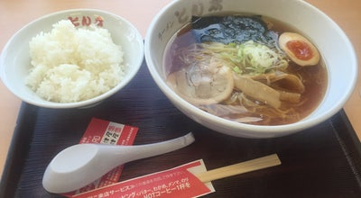 Photo of Ramen / Noodle House ラーメンとん太 at Japan