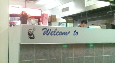 Photo of Chinese Restaurant Panda Garden at 724 Tyler St, Pittsfield, MA 01201, United States