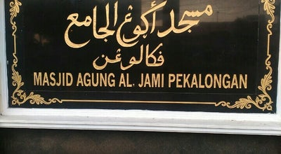 Photo of Mosque Masjid Agung Pekalongan at Pekalongan, Jawa Tengah, Indonesia