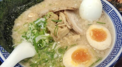 Photo of Ramen / Noodle House 麺家くさび at Japan