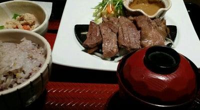 Photo of Diner 大戸屋 ごはん処 松戸八ヶ崎店 at 八ヶ崎1-10-5, 松戸市 270-0023, Japan