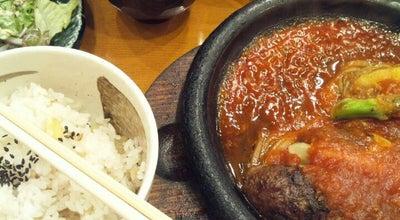 Photo of Steakhouse 大かまど 芝 本店 at 南1条西4-14, 札幌市中央区, Japan
