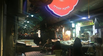 Photo of Beer Garden Beer Bazaar Jerusalem at Etz Hayyim 3, Jerusalem, Israel
