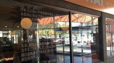 Photo of Sushi Restaurant Mirai at Av. Real San Agustín 222, San Pedro Garza García 66260, Mexico