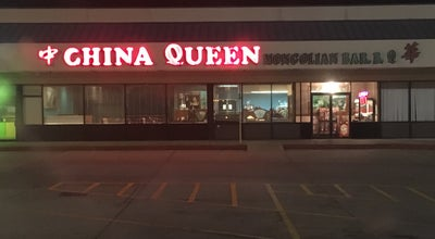Photo of Asian Restaurant China Queen at 2981 Cottingham Expy, Pineville, LA 71360, United States