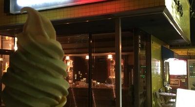 Photo of Cafe COFFEE ROOM きくち at 湯川町3-13-19, 函館市, Japan