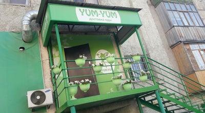 Photo of Ramen / Noodle House Yum-Yum! at Октябрьская 16/1, Якутск 677027, Russia