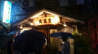 Photo of Sake Bar 大黒堂 at はりまや町1-7-5, Kōchi-shi 780-0822, Japan