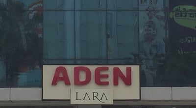 Photo of Mall Aden Lara at Lara, Turkey