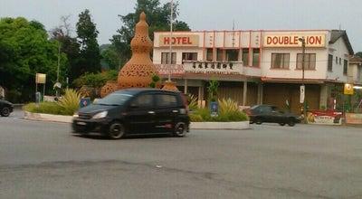 Photo of Bakery Double Lion at Kuala Kangsar, Malaysia