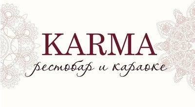 Photo of Karaoke Bar KARMA at Ул. 3-е Почтовое Отделение, 65, Люберцы 140008, Russia