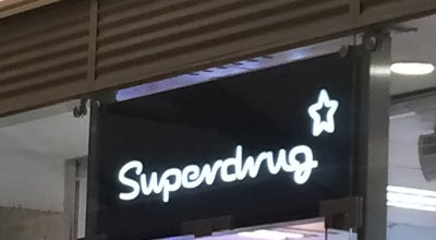 Photo of Drugstore / Pharmacy Superdrug at Brunswick Centre, Bloomsbury W C1N, United Kingdom