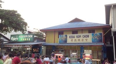 Photo of Coffee Shop 祥满园茶室 Kedai Kopi Chow at Nibong Tebal 14300, Malaysia