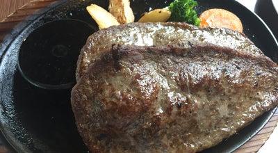 Photo of Steakhouse ステーキのあさくま 富士店 at 高島町71, 富士市 417-0048, Japan