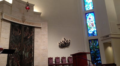 Photo of Synagogue Gates of Prayer at 4000 W. Esplanade, Metairie, LA 70002, United States