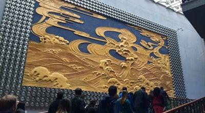 Photo of Museum 珠江-英博国际啤酒博物馆 Zhujiang-InBev International Beer Museum at 新港东路磨碟沙大街118号, 广州市, 广东, China