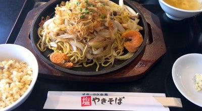 Photo of Chinese Restaurant 瀋陽飯店 at 北3条西3丁目, 北見市, Japan