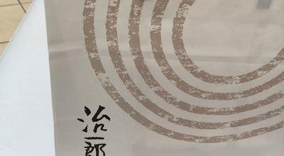 Photo of Cafe 治一郎 ららぽーと磐田店 at 高見丘1200, 磐田市 438-0801, Japan