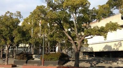 Photo of Concert Hall 和歌山市民会館 at 伝法橋南ノ丁7, 和歌山市 640-8204, Japan