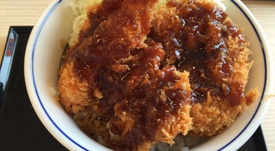 Photo of Japanese Restaurant かつや 愛知岩倉店 at 鈴井町元屋敷45-1, 岩倉市 482-0035, Japan
