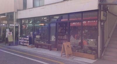 Photo of Used Bookstore nostos books at 世田谷4-2-12, 世田谷区 154-0017, Japan
