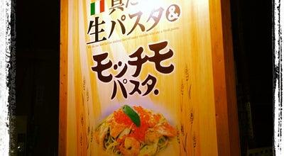 Photo of Italian Restaurant モッチモパスタ 山口湯田店 at 吉敷下東2-5-41, 山口市, Japan