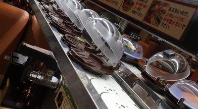 Photo of Sushi Restaurant 無添くら寿司 相模原店 at 中央区陽光台6-4-14, 相模原市 252-0226, Japan