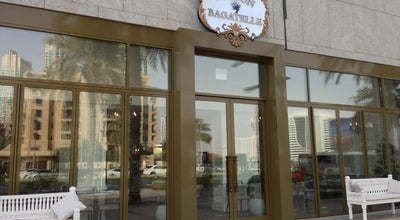 Photo of French Restaurant Maison Bagatelle at Sheikh Mohammed Bin Rashid Blvd, Dubai, United Arab Emirates