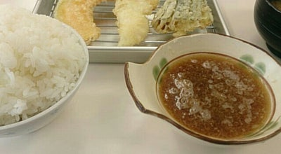 Photo of Food あつあつ揚立てっちゃん 大野店 at 上の浜2-4-21, 廿日市市 739-0432, Japan