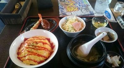 Photo of Steakhouse キッチンMO-MO-/キッチンモーモー at 北山町3-67-30, 大府市 474-0072, Japan