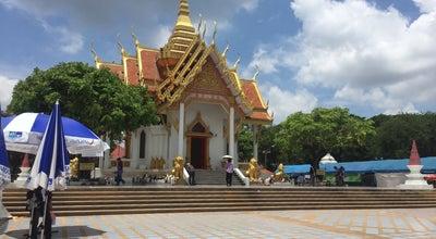 "Photo of Monument / Landmark ศาลหลักเมือง จังหวัดอุบลราชธานี at ละติจูด: 15.228437666498957 (15° 13' 1.0543"") ลองติจูด: 104.85766149978326 (104° 51' 1.0090""), Ubon Ratchathani 34000, Thailand"