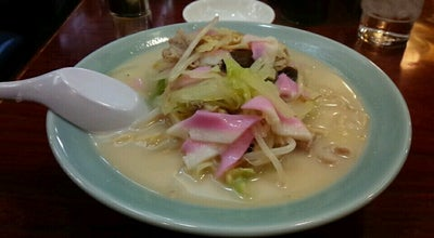 Photo of Chinese Restaurant 中華料理よこはま 思案橋店 at 本石灰町2-20, 長崎市 850-0901, Japan