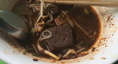 Photo of Ramen / Noodle House น้ำเงี้ยวหม้อดิน|ป้าอี๊ด at Thanon Pa Khun, Chiang Rai 57000, Thailand