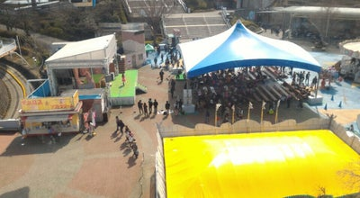 Photo of Theme Park 太陽の広場 at 矢野口4015-1, 稲城市, Japan