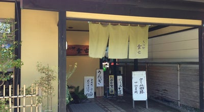 Photo of Japanese Restaurant そば処 金七 at 大町2-5-5, 糸魚川市 941-0061, Japan