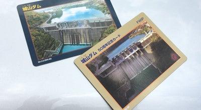 Photo of History Museum 津久井湖記念館 at 緑区城山2-9-5, 相模原市 252-0116, Japan
