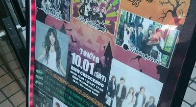 Photo of Concert Hall 吉祥寺クレッシェンド at 吉祥寺東町1-25-24, Musashino 180-0002, Japan