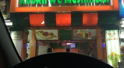 Photo of Gastropub خوخ و مشمش سلوى at Kuwait