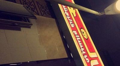 Photo of African Restaurant بن هارون للسيرية at Saudi Arabia