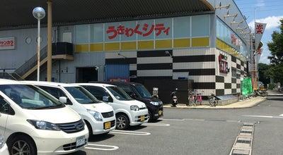 Photo of Arcade ナムコワンダーシティ at 森本町佃15-7, 向日市 617-0003, Japan
