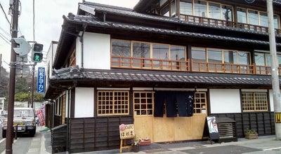 Photo of Cafe カフェはれま at 本町3-9, Shiogama 985-0052, Japan