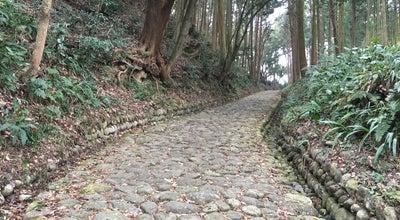 Photo of Trail 旧東海道石畳 at 金谷坂町2447−3, 島田市, Japan