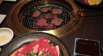 Photo of BBQ Joint 牛蔵 幸神店 at 八幡西区幸神3-11-45, 北九州市, Japan